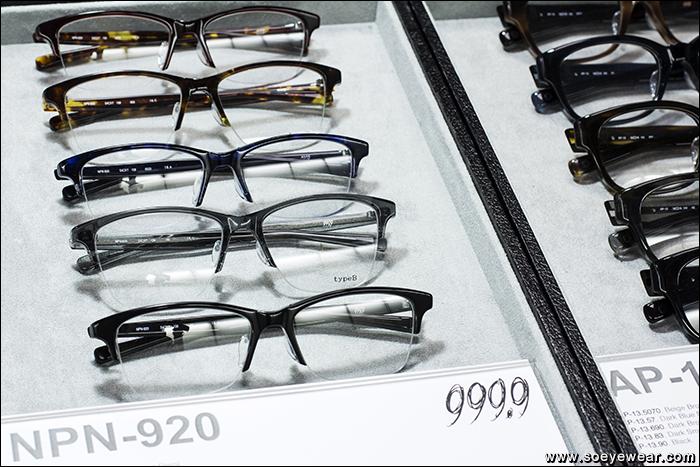 9999 眼鏡