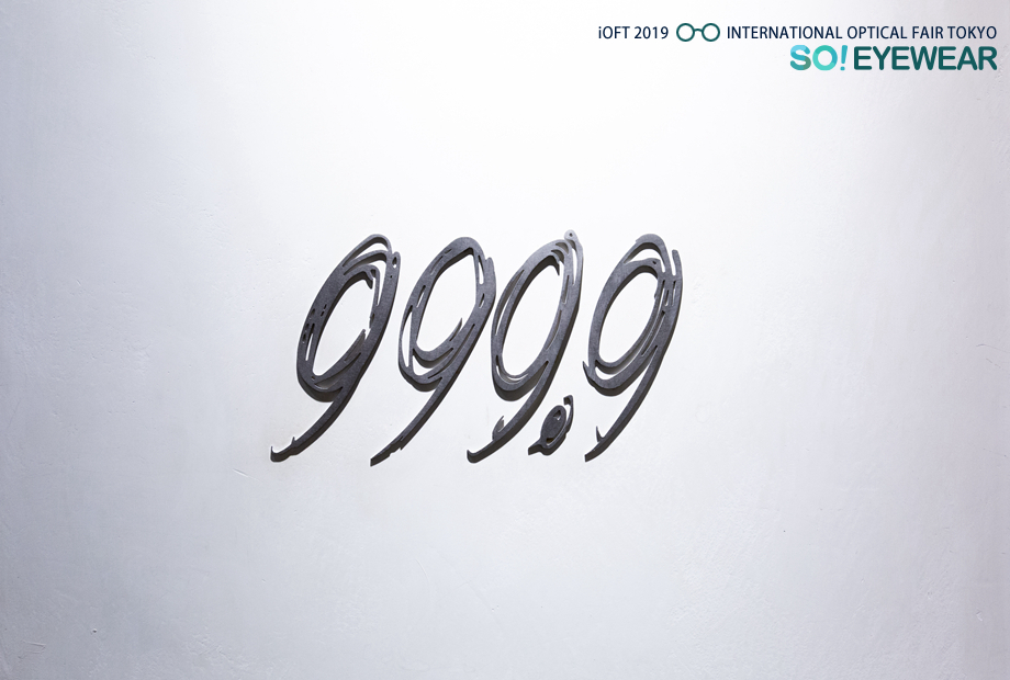 銀座 9999